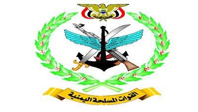 مصرع وإصابة أكثر من 33 مرتزقا في عملية هجومية بالساحل الغربي